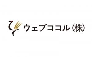 福岡で成果報酬(出来高制)のSEO対策業者ならウェブココル株式会社